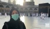شاهد.. طبيبة تقطع 1200 كيلو متر للانضمام لفرق التطوع الصحي بالمسجد الحرام