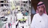 بالفيديو.. عميد متقاعد يروي كواليس تفجيرات الرياض وقضية الخمسيني المقتول في الصحراء