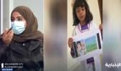 مواطنة تقنع أطفالها بالاستغناء عن الأجهزة الإلكترونية: أبنائي ينامون 7 مساءا