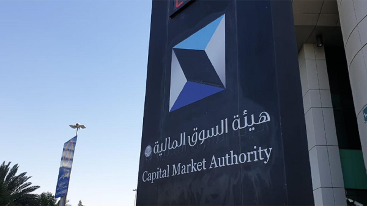 إحالة شخصين للنيابة العامة بتهمة التلاعب في تداولات الأسهم