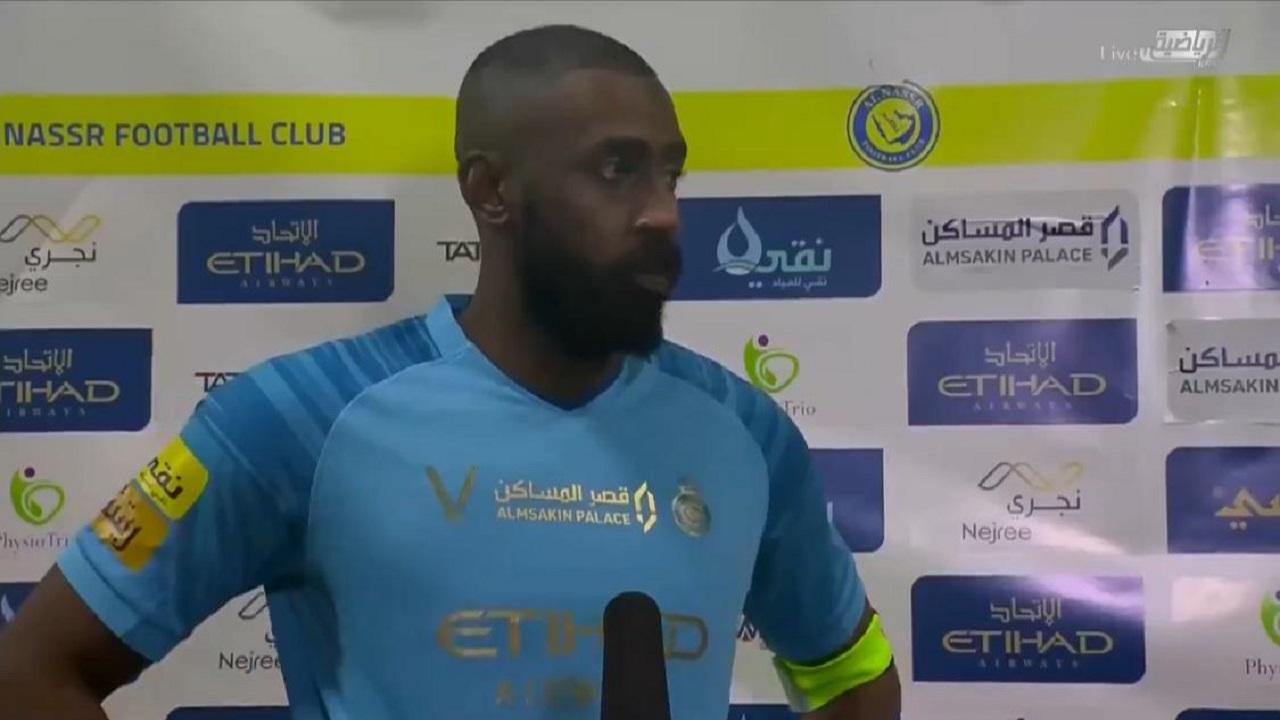 وليد عبدالله: طبيعي حدوث أخطاء بكرة القدم والأهم حصلنا على النقاط