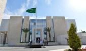 سفارة المملكة توضح اشتراطات السفر إلى «الأردن»