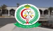 مستشفيات القوات المسلحة بالطائف توفر 17 وظيفة شاغرة