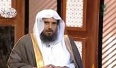 بالفيديو.. «الخثلان» يوضح من يستحقون زكاة الفطر