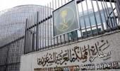 السفارة في إندونيسيا توضح إجراءات دخول الأجانب إلى أراضيها