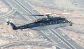 """السماح لـ """"الشركة السعودية لمساندة الطائرات العمودية"""" لإصلاح الطائرات المروحية بالمملكة"""