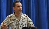 بيان من قوات التحالف حول استهداف مطار أبها الدولي