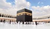 الحج والعمرة:لا يُسْمح بدخول المسجد الحرام لمن أعمارهم أقل من 18 سنة