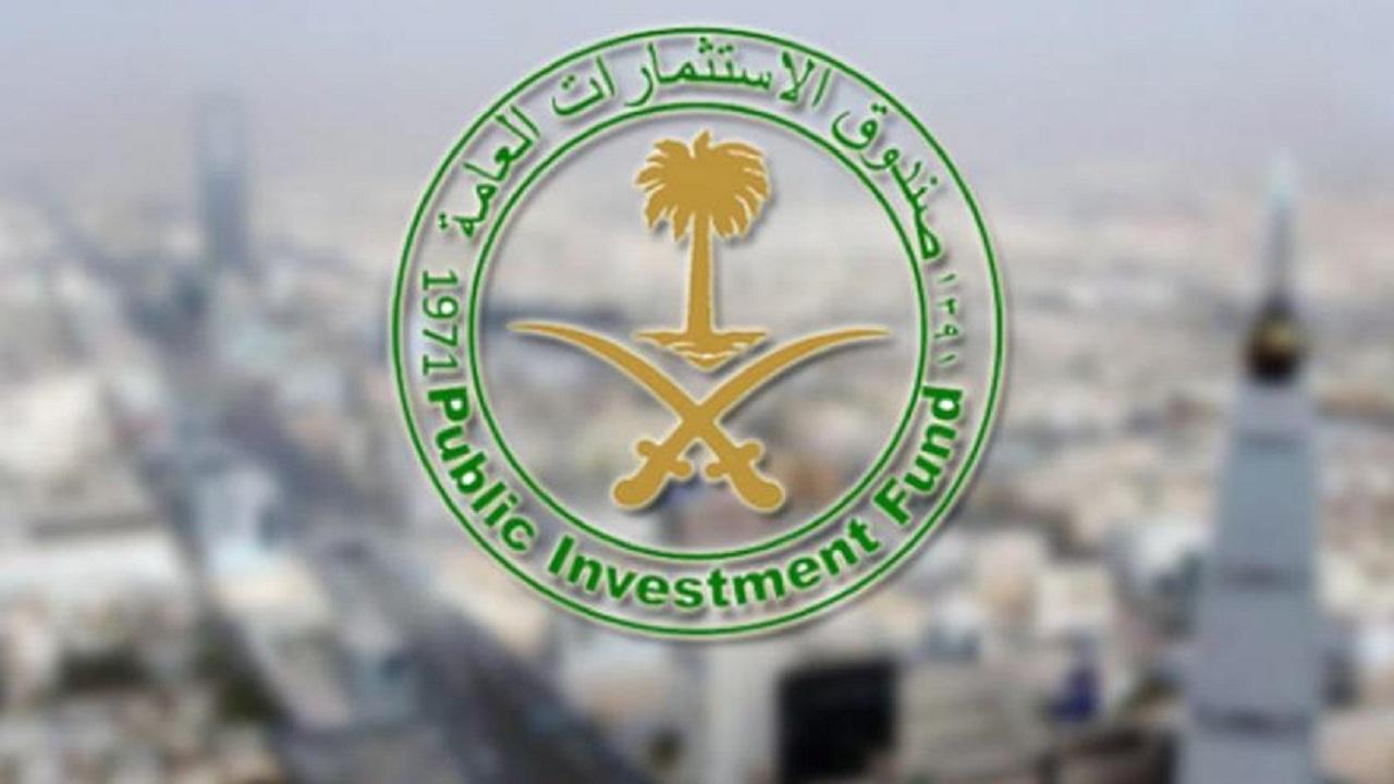 صندوق الاستثمارات العامة يوفر وظائف شاغرة لحملة الدبلوم