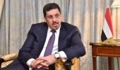 وزير الخارجية اليمني يتهم إيران بالتسبب في إطالة الحرب في بلاده بدعمها للمتمردين الحوثيين