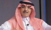 الجدعان: المملكة تسعى لجمع 55 مليار دولار من برنامج التخصيص