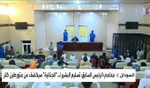 """محامي الرئيس السوداني المخلوع: تسليم البشير لـ""""الجنائية الدولية"""" سيكشف عن متورطين آخرين"""