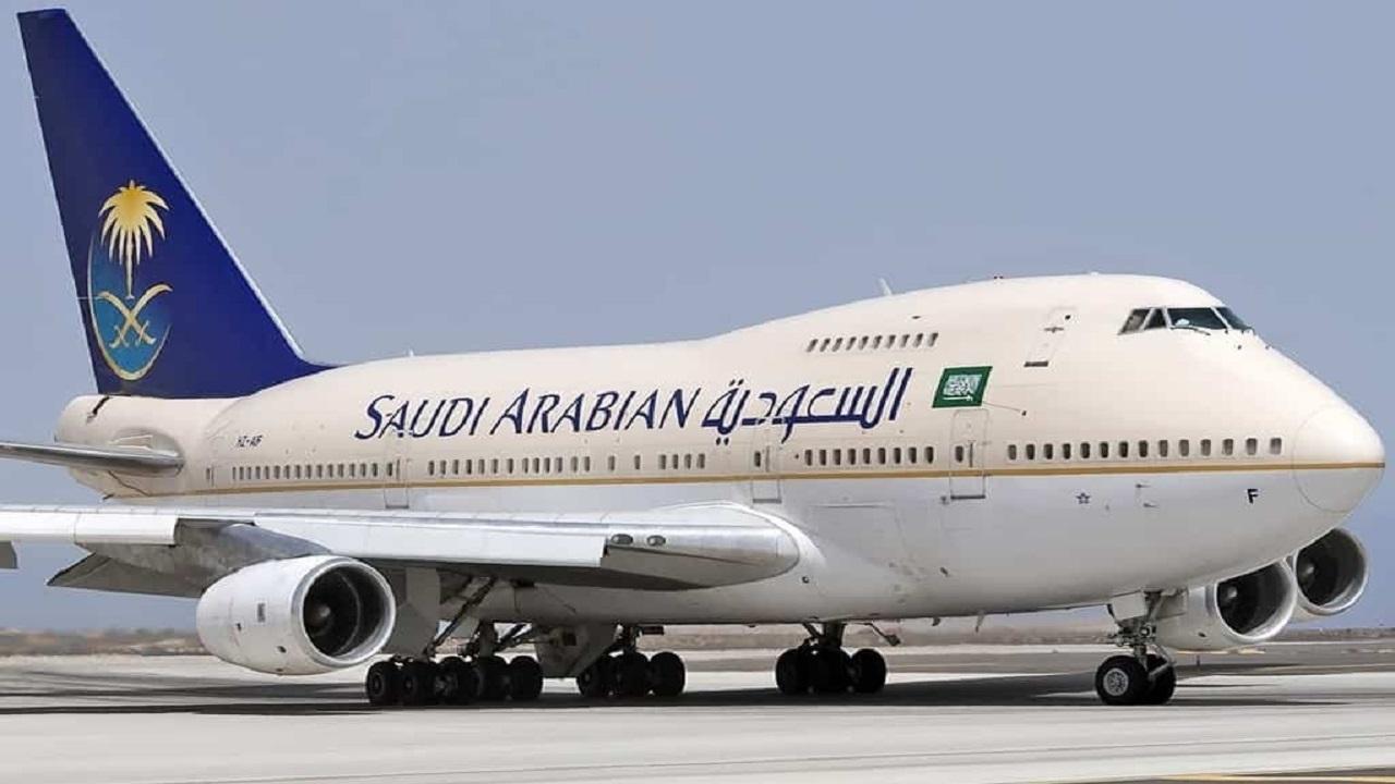 توضيح مهم من الطيران المدني بشأن إجراءات السفر