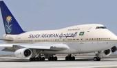 """""""الخطوط السعودية"""": إلغاء رسوم إعادة الحجز والإصدار وتغيير الرحلات الدولية لهذه المدة"""