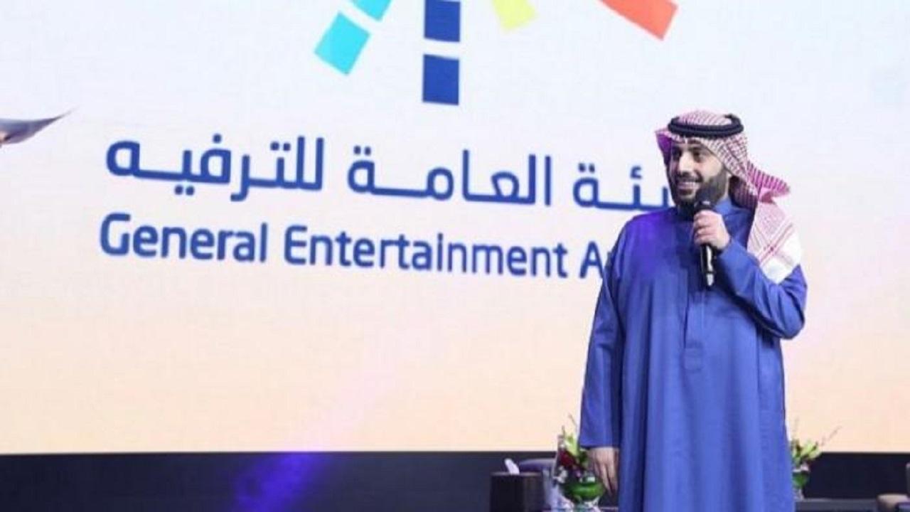 بالفيديو.. آل الشيخ يستعرض الأفكار الفائزة في مباردة الترفيه