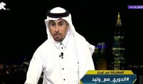 محمد العنزي: النصر سيتفاوض مع مهاجم أجنبي ومايكون لن يستمر