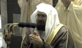 بالفيديو.. دعاء الشيخ السديس لفلسطين في ليلة الـ 29 من رمضان