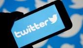 تويتر تطلق خدمة جديدة بمقابل شهري