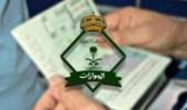 الجوازات تدعوالمسافرينالقادمين من خارج المملكة إلىتسجيل اللقاحات إلكترونياً