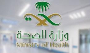 «الصحة»: تسجيل 1020 حالة إصابة جديدة بفيروس كورونا