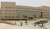 جامعة الأمير سطام تعلن مواعيد قبول الطلاب والطالبات للعام الجامعي القادم