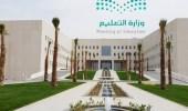 «التعليم» تعلن عن الخطط الدراسية للعام المقبل