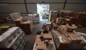 إغلاق مستودعاً مخالفاً في الرياض وضبط 10 آلاف جهاز طبي مستعمل