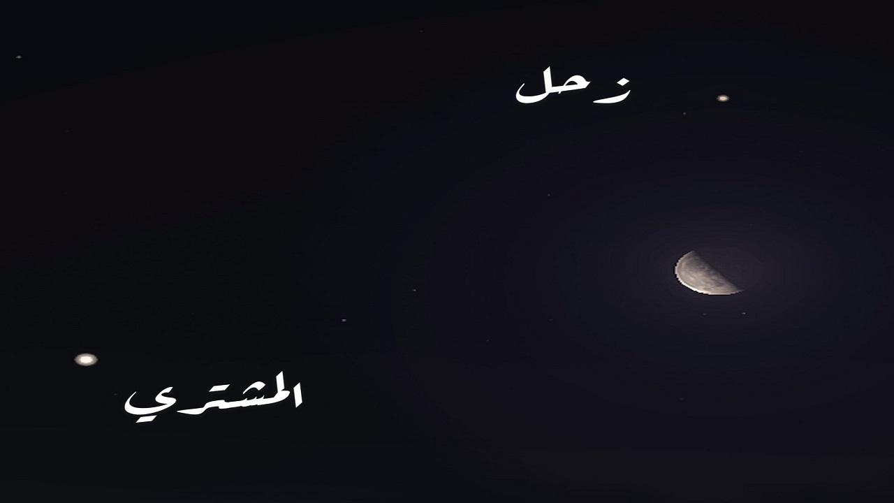 فلكية جدة: «قمر رمضان» في التربيع الأخير اليوم