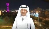 بالفيديو.. ابن عم المتنازل عن قاتل ابنه بتبوك يكشف تفاصيل العفو عن القاتل