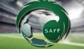 """اتحاد القدم يعلن إطلاق نادي """"سفراء"""" بعضوية نجوم المنتخب الوطني"""