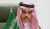 وزير الخارجية: المملكة ترحب بجهود التوصل لوقف إطلاق النار في غزة
