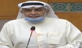 شاهد.. نائب كويتي يثير الضحك بسبب الاختبارات الورقية للطلاب