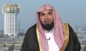 بالفيديو .. الشيخ أحمد الغامدي يوضح سبب عدم عمل المرأة في الأمور الفقهية