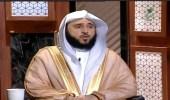 """بالفيديو .. """"السلمي"""" يوضح حكم حضور تجمعات عائلية أو حفل زفاف به محرمات"""