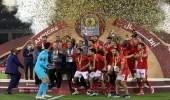 الأهلي المصري يتوج بلقب كأس السوبر الأفريقي