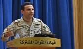 التحالف: مليشيا الحوثي تختلق الانتصارات الوهمية لرفع معنويات عناصرها