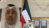 شاهد.. طفلة:الجمود في الداخل الكويتي لن يؤثر على العلاقاتالسعوديةالكويتية