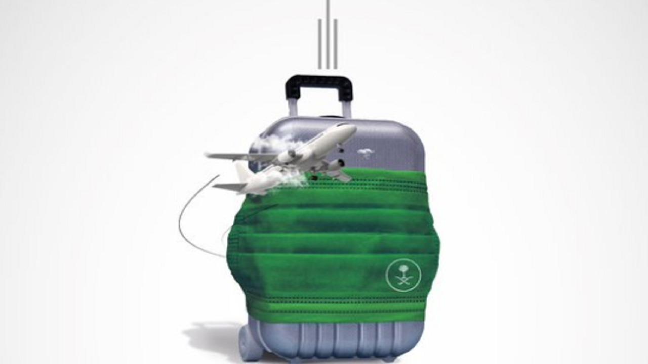 """"""" الضمان الصحي """" يوضح أبرز المنافع من تأمين سفر المواطنين للخارج"""