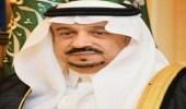 أمير الرياض يطلع على تقرير غرفة عمليات متابعة تطبيق الإجراءات الاحترازية