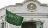 السفارة في إيطاليا: غير مسموح بالدخول لغرض السياحة حاليًّا