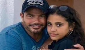 ابنة عمرو دياب تكشف عن إصابتها بمتلازمة فرط الحركة ونقص الانتباه