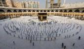 شروط دخول المصريين المملكة لأداء مناسك الحج