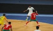 أخضر الصالات يخسر أمام المغرب في البطولة العربية