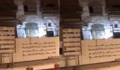 بالفيديو.. لحظة انهيار مبنى تاريخي في منطقة البلد وسط جدة