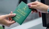 """شروط يجب توافرها لإصدار وتجديد جواز سفر الأبناء إلكترونيًا عبر """"أبشر"""""""