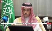 بالفيديو.. وزير الخارجية: إسرائيل تقوم بانتهاكات صارخة بحق الفلسطينيين