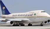 الكشف عن الوجهات التي ستصل إليها الخطوط السعودية بعد فتح الرحلات الدولية