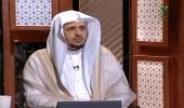 فيديو.. المصلح يوضح حكم نسيان ذكر اسم الله على الذبيحة