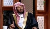 بالفيديو.. الشثري يوضح حكم إخراج الزكاة عن جمعيات أموال الموظفين
