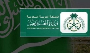 """المملكة ترفض خطط وإجراءات """"إسرائيل"""" لإخلاء منازل فلسطينية بالقدس وفرض السيادة عليها"""
